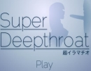 Super Deepthroat Icon